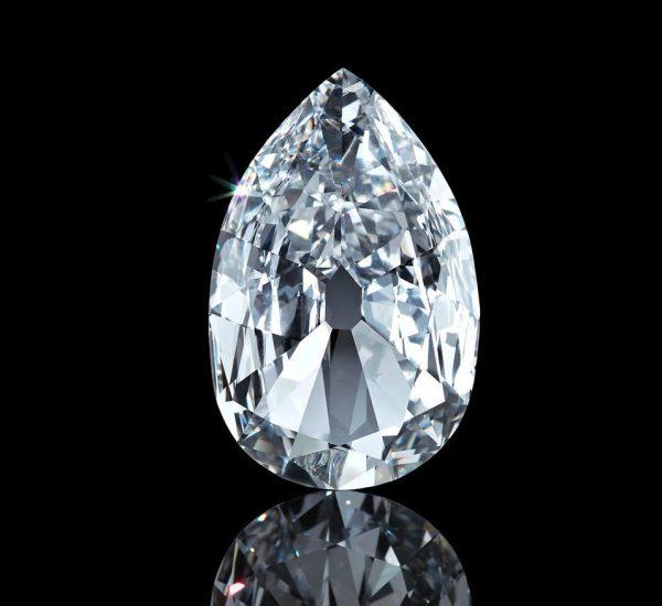 Arcot II钻石。17.21克拉梨形明亮式切割钻石 Arcot II钻石。17.21克拉梨形明亮式切割钻石Arcot II钻石。17.21克拉梨形明亮式切割钻石 Arcot II钻石。17.21克拉梨形明亮式切割钻石